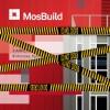 MosBuild canceled