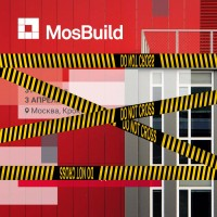 MosBuild canceled