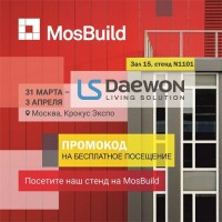 LS Daewon at the MosBuild 2020 international exhibition